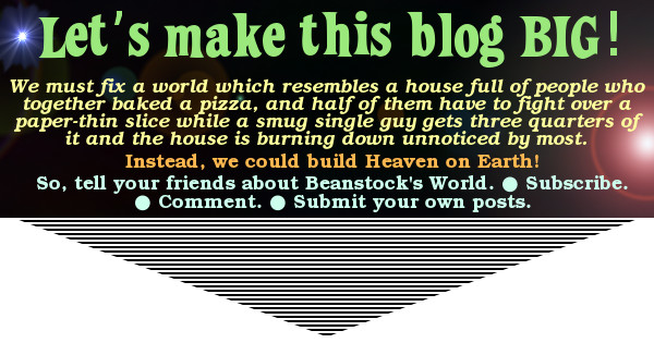 appeal-to-grow-horizbar-3